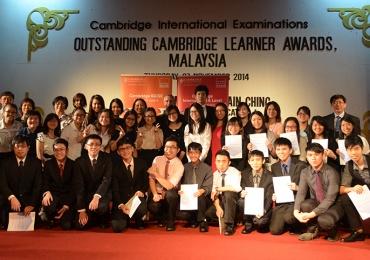 Đại học Sunway giành được nhiều giải thưởng nhất tại CIE Awards